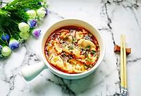 红油酸汤水饺#做道好菜,自我宠爱!#的做法
