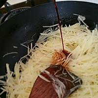 醋溜土豆丝的做法图解10