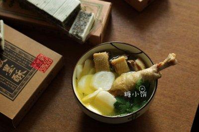 【鸡汁汤年糕】