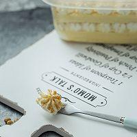 日式豆乳盒子的做法图解3