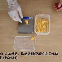 网红月饼——通透奶黄流心月饼原创配方公开的做法图解19