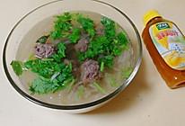 #太太乐鲜鸡汁玩转健康快手菜#萝卜丝牛肉丸汤的做法