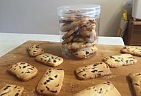 超级简单版蔓越莓饼干!新手上路!的做法