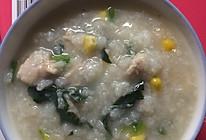 菠菜木耳玉米鸡肉粥的做法
