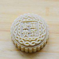 广式莲蓉蛋黄月饼的做法图解19