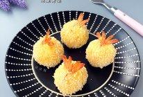 凤尾虾球烤箱版的做法