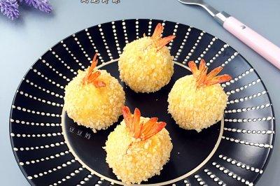 凤尾虾球烤箱版