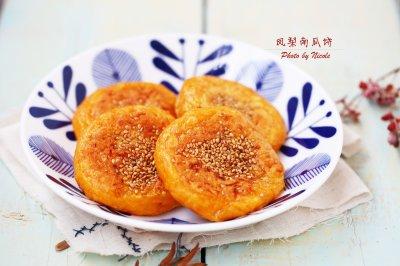 凤梨南瓜饼
