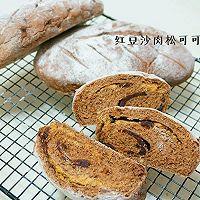 红豆沙肉松可可面包