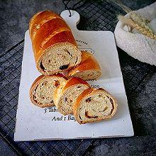#秋天怎么吃#坚果燕麦素油面包