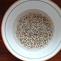 美白祛湿抗衰老——芦荟薏米汁#寻人启事#的做法图解1
