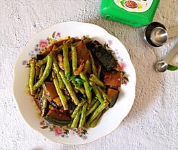 #一勺葱伴侣,成就招牌美味#酱香豆角焖南瓜的做法