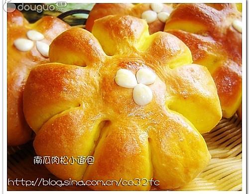 南瓜肉松小面包