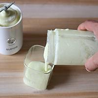 苹果黄瓜酸奶汁的做法图解6