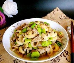 蘑菇豆瓣炒肉片#春天不减肥,夏天肉堆堆#的做法