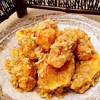 燕麦蛋黄焗南瓜的做法图解9