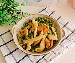 #钟于经典传统味#鸡脯肉炒豌豆的做法