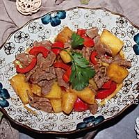 菠萝牛肉的做法图解7