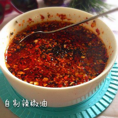 自制辣椒油