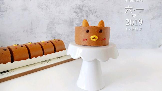#童年不同样,美食有花样# 小熊蛋糕卷的做法