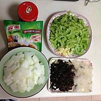 减肥降脂晚餐-双耳冬瓜汤and辣炒苦瓜的做法图解4
