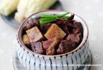 荔浦芋烧牛肉  的做法