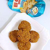 花生酱燕麦片饼干#挤出大趣味,及时享美味#的做法图解12