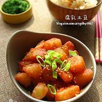 一道征服全家的土豆菜——【乳腐土豆】