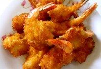 美味凤尾虾的做法