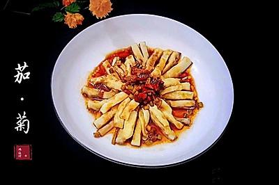 #520,美食撩动TA的心!#菊花茄子