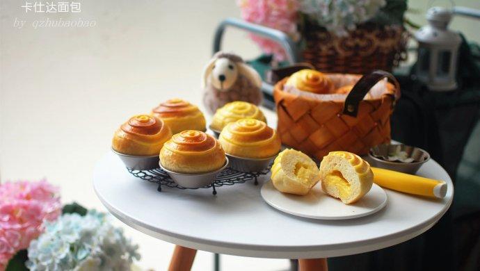 甜滑、松软的卡仕达面包,早餐新选择
