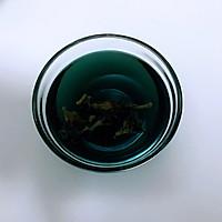 梦幻天空冰奶茶的做法图解2