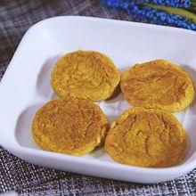 南瓜山药小松饼