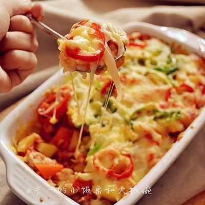 烤箱试用 番茄鸡肉浓情焗饭
