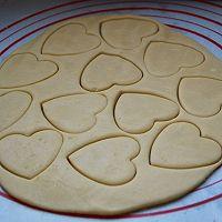 樱花饼干的做法图解10