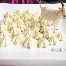 蛋白奶溶豆豆糖(宝宝零食)