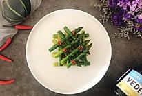 白灼芦笋#520,美食撩动TA的心!#的做法