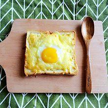 黄金芝士焗烤鸡蛋土司
