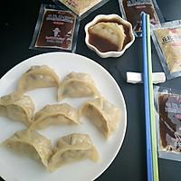 玉米猪肉饺子#丘比沙拉汁#的做法图解10