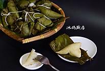 碱水粽的做法