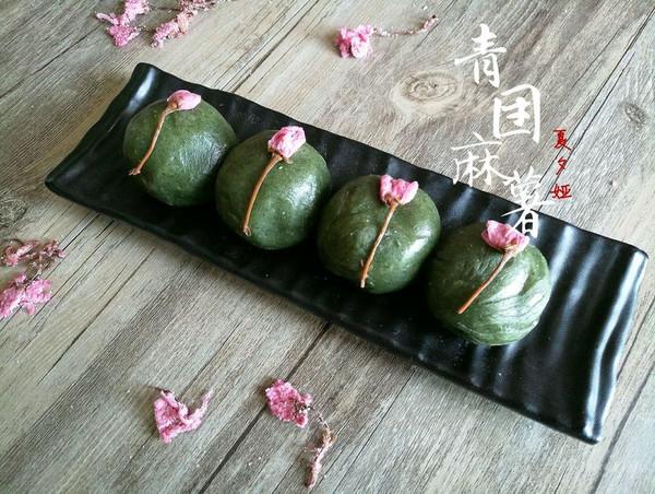 『宿舍藏锅系列』青团麻薯