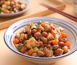 美味升级,用鸡腿肉做的宫保鸡丁更好吃!的做法