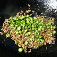 水豆豉下饭菜的做法图解5