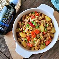 时蔬咖喱鸡,营养美味100分的做法图解7