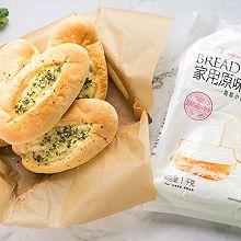 #爱好组-高筋#蒜香藜麦面包