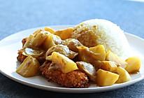 [简单易学]咖喱猪排饭的做法