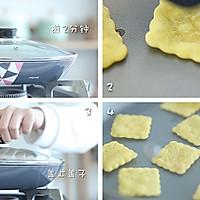 不用烤箱也能做小饼干,简单易上手零失败!的做法图解7