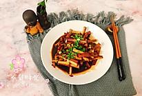 油焖笋#做道好菜,自我宠爱!#的做法