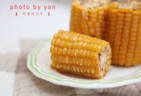 金黄焦香-奶香烤玉米的做法