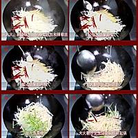 炝炒土豆丝的做法图解3